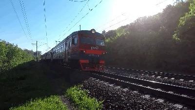 Railroad Destruction