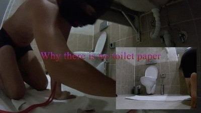 Why There Is No Toilet Paper